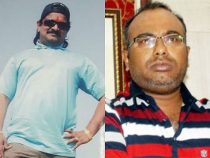 Suspended Officer Is Having Links With Bhanukiran