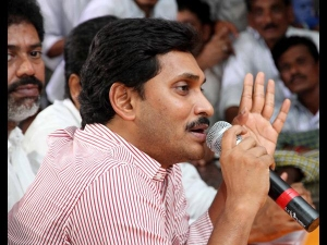 Ysrcp Planning Strengthen Party Ongole District