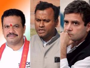 Uttam Kumar Reddy Complaints Rahul Agianst Komatireddy Broth