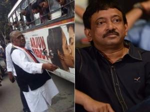 Arjun Reddy Kissing Poster Controversy Vh Takes Dig At Ram Gopal Varma
