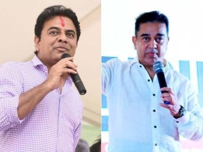 నిజమైన 'నాయకన్': కమల్ ఆహ్వానంపై కేటీఆర్ ఆసక్తికరం