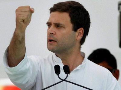 రాహుల్ ప్రచారం చేసినా కాంగ్రెస్కు డిపాజిట్ కూడా రాలేదు