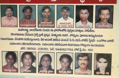 వణుకు పుట్టిస్తోన్న 'పార్థీ' గ్యాంగ్: పోలీసుల అలర్ట్