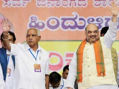 'యడ్యూరప్ప ఒక్కరోజు ముఖ్యమంత్రి, అమిత్ షా ఫార్ములా అదే కదా'