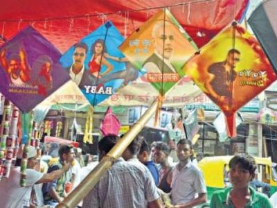 యమ డిమాండ్ : రాజకీయ సెటైర్లు సామాజిక సందేశంతో...