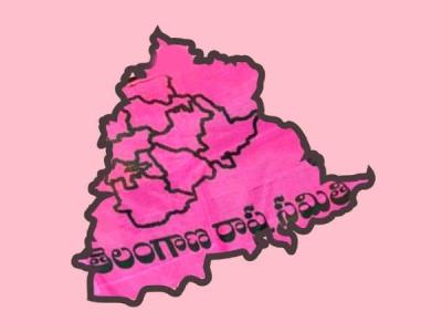 సర్పంచ్ ఎన్నికల ఫలితాలు: టీఆర్ఎస్దే హవా!