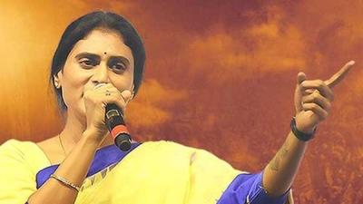 వైఎస్ షర్మిల పాదయాత్ర కోసం సమన్వయ కమిటీల ఏర్పాటు: జంబో లిస్ట్ ఇదే