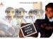 అన్నామృత మధ్యాహ్నభోజన పథకం: మీ విరాళంతో పిల్లల ఆకలిని తీర్చండి