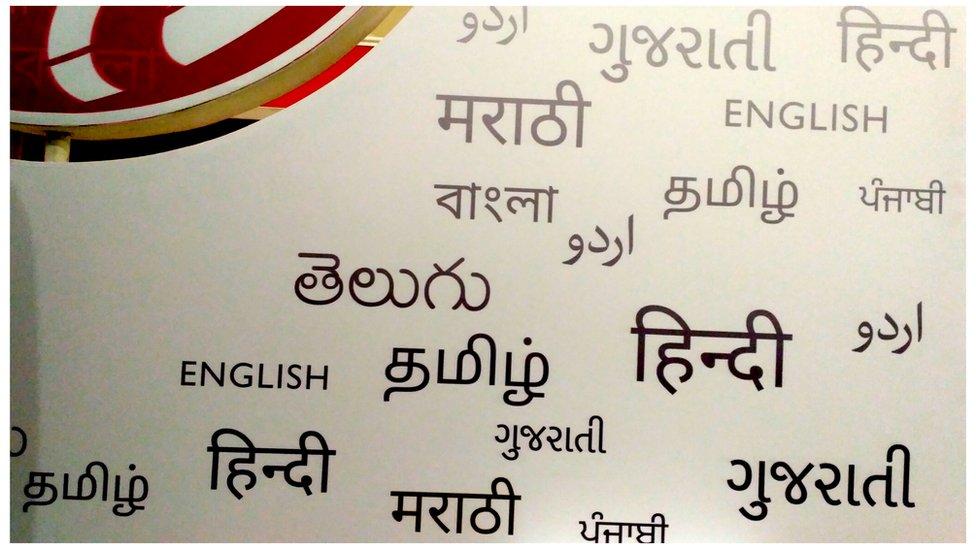 బీబీసీ భారతీయ భాషలు
